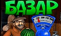 Игровой симулятор Базар