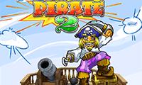 Эмулятор Пират 2